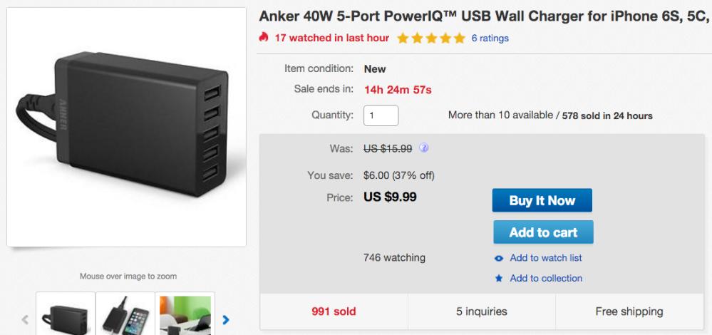 Anker 40W 5-Port PowerIQ