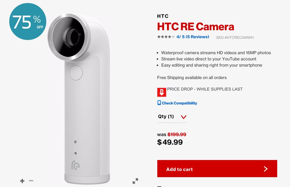 HTC RE Camera 16-MP