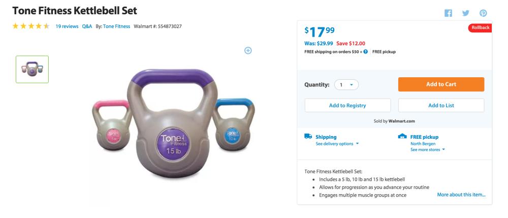 Tone Fitness Kettlebell Set-2