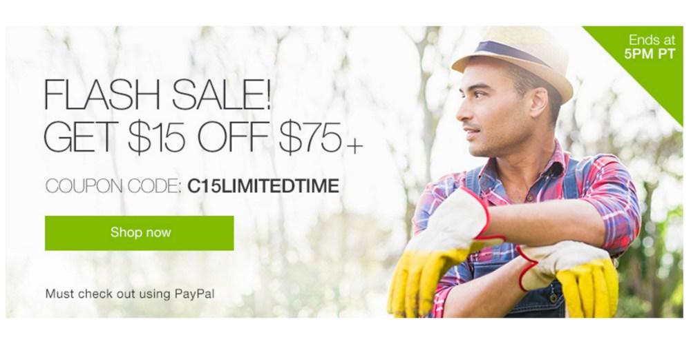 ebay-code-deal