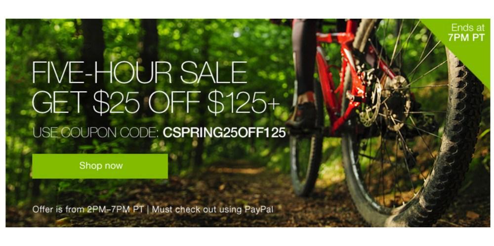 ebay-five-hour-sale-code-deal copy