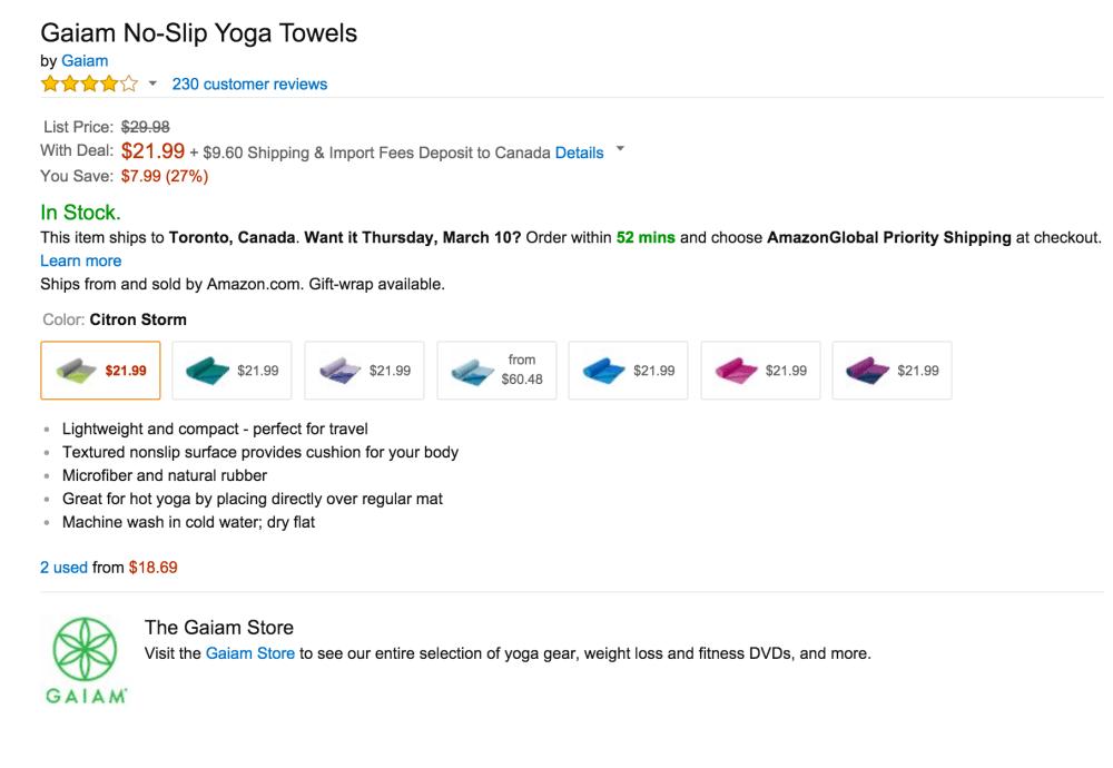 Gaiam No-Slip Yoga Towels-2