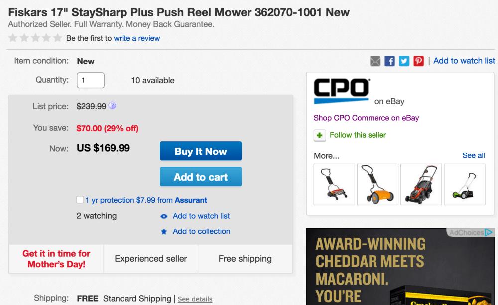 fiskars-17-inch-mower-deal