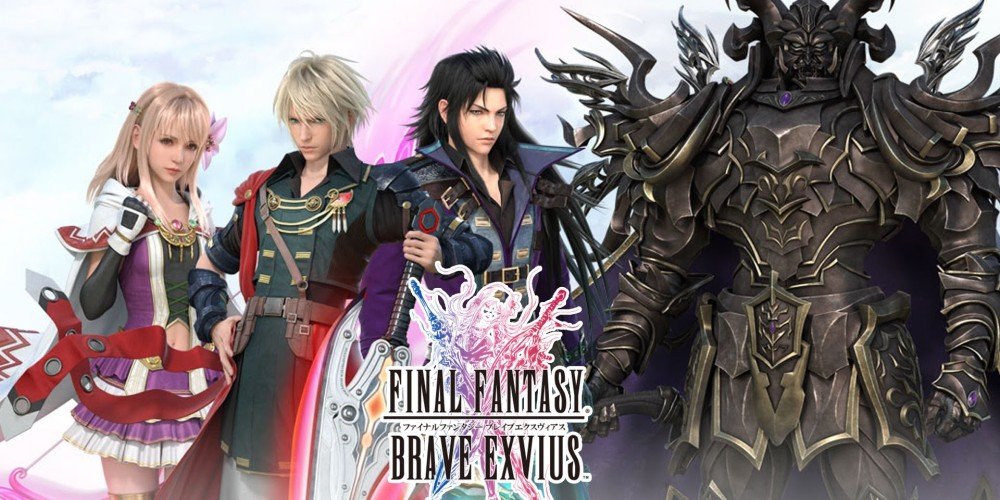 Final Fantasy- Brave Exvius-E3-2016