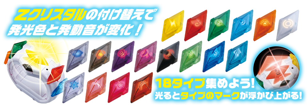 Pokemon Z-Ring-new-2