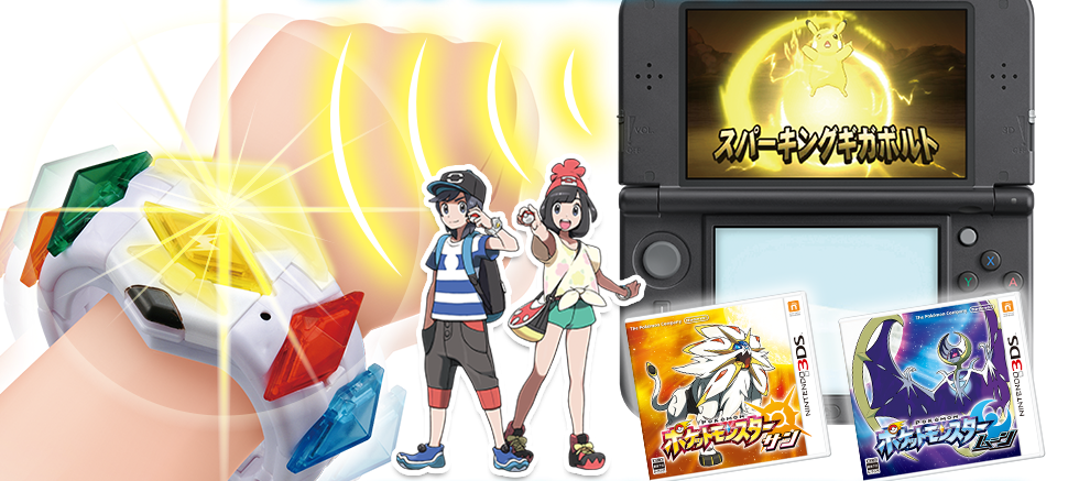 Pokemon Z-Ring-new-3