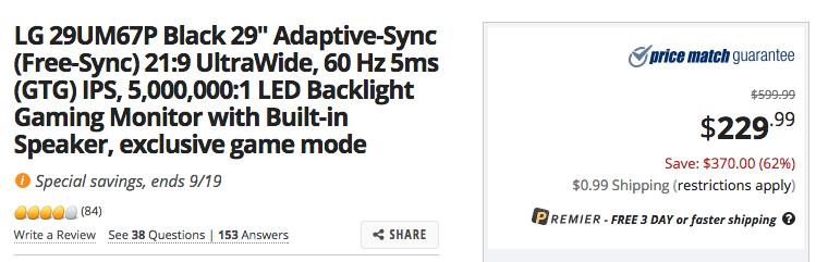 lg-29-inch-ultrawide-display-amazon-deal