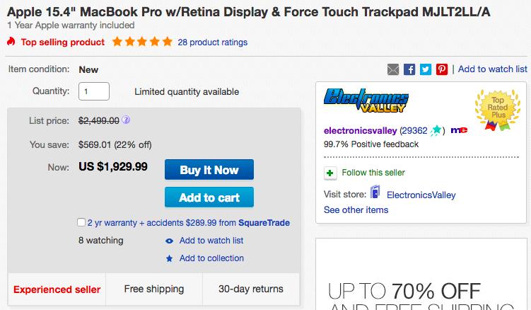 apple-15-inch-retina-macbook-pro-deal