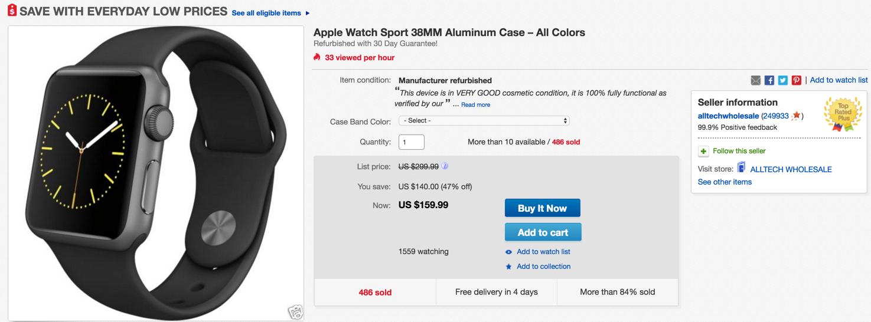 apple-watch-sport-38mm