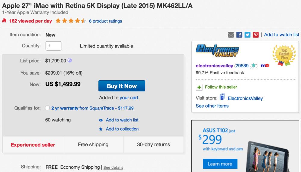 ebay-imac-deal