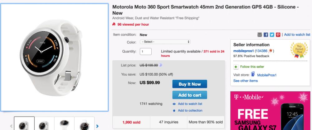 motorola-moto-360-sport-smartwatch-45mm-2nd-generation-gps-4gb-silicone-new-ebay-2016-11-26-11-47-12