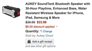 soundtank-bluetooth-4-1-speakeraukey
