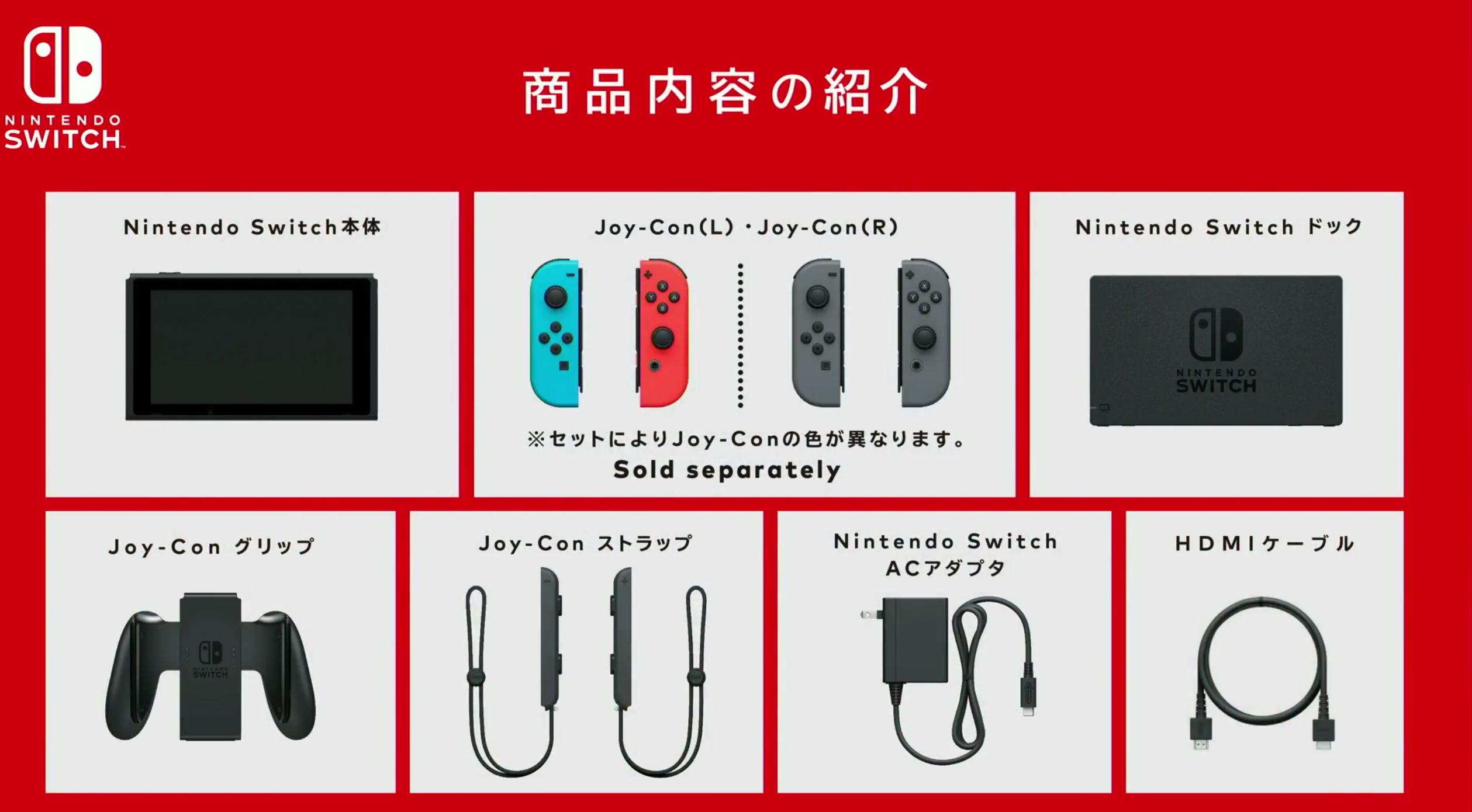 ninendo-switch-6