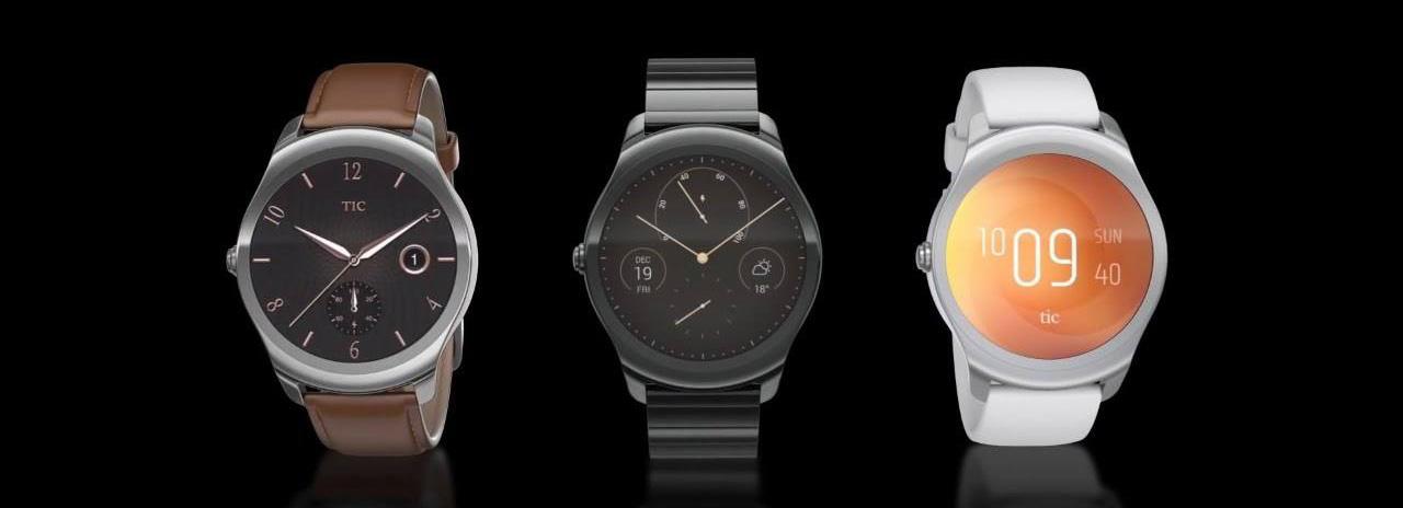 ticwatch2_models