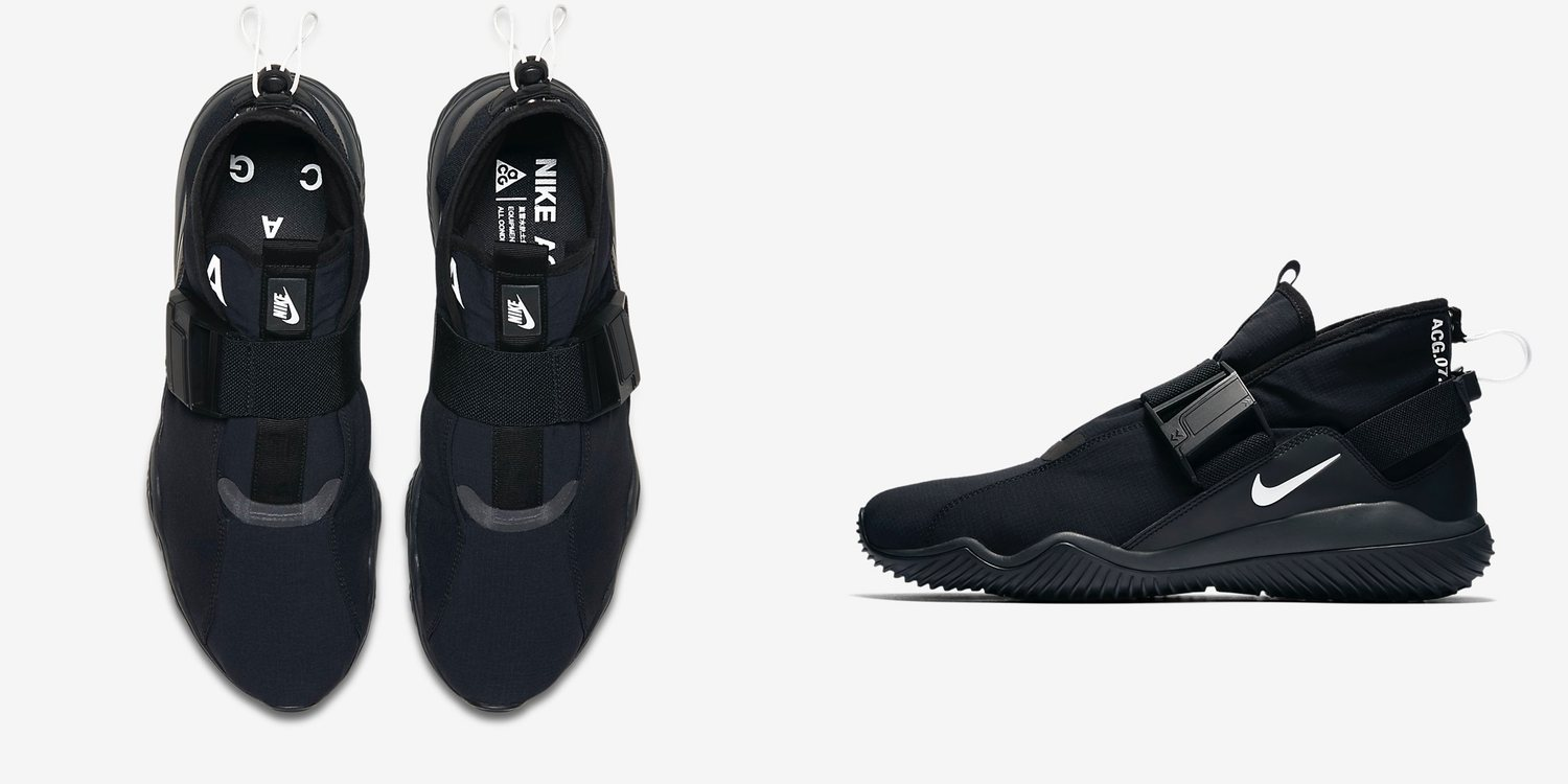 NikeLab releases urban commuter, all