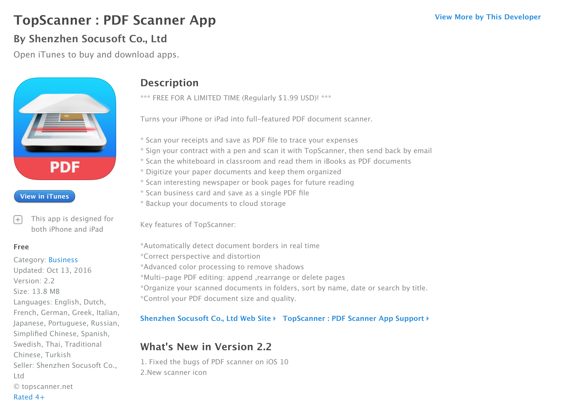 Topscanner pdf app for iphone and ipad now available for free reg guides reheart Images