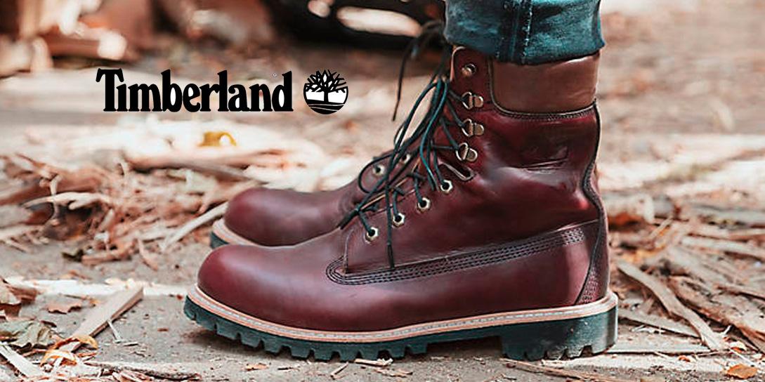 timberland 50