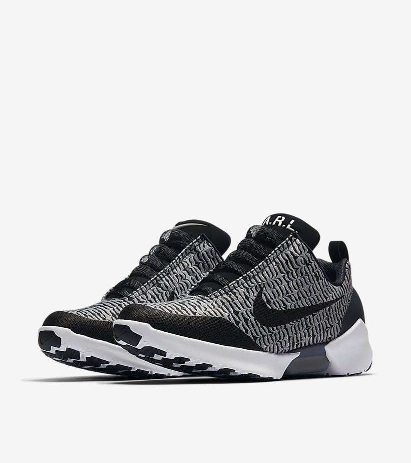 Nike HyperAdapt Wolf Grey