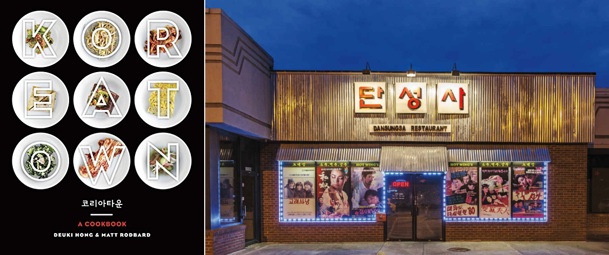 Forget it, Jake, it's Koreatown: Pick up the top-selling Kindle cookbook for $3