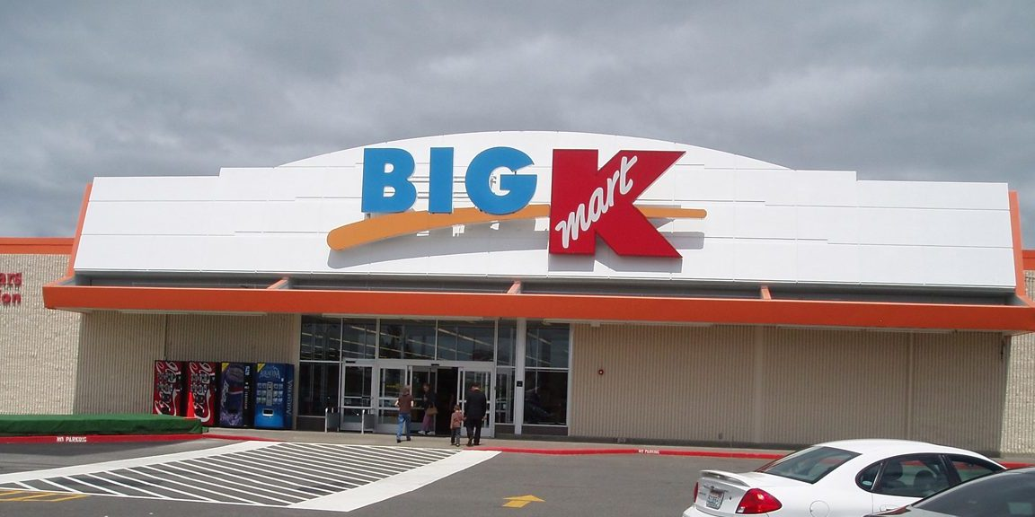 Kmart Black Friday Ad features big discounts on toys, doorbusters, more