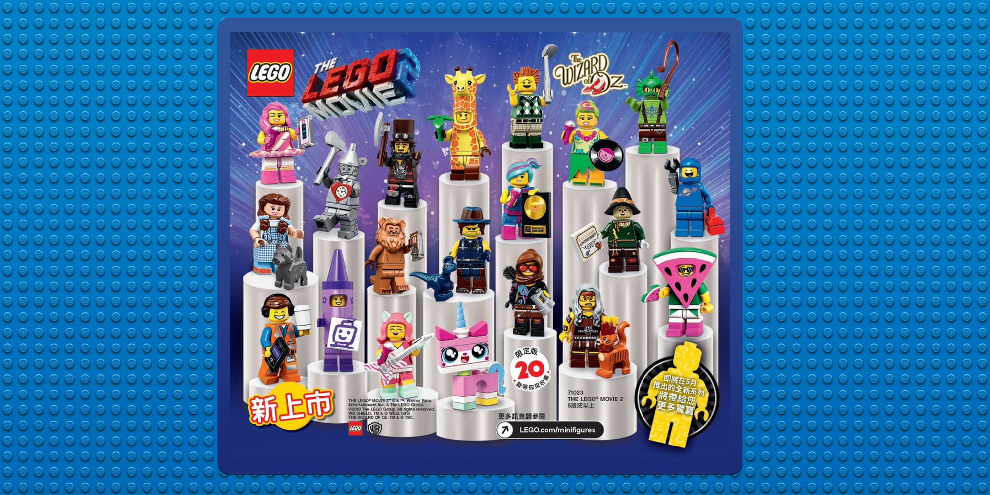 Here S Our First Official Look At 20 Upcoming The Lego