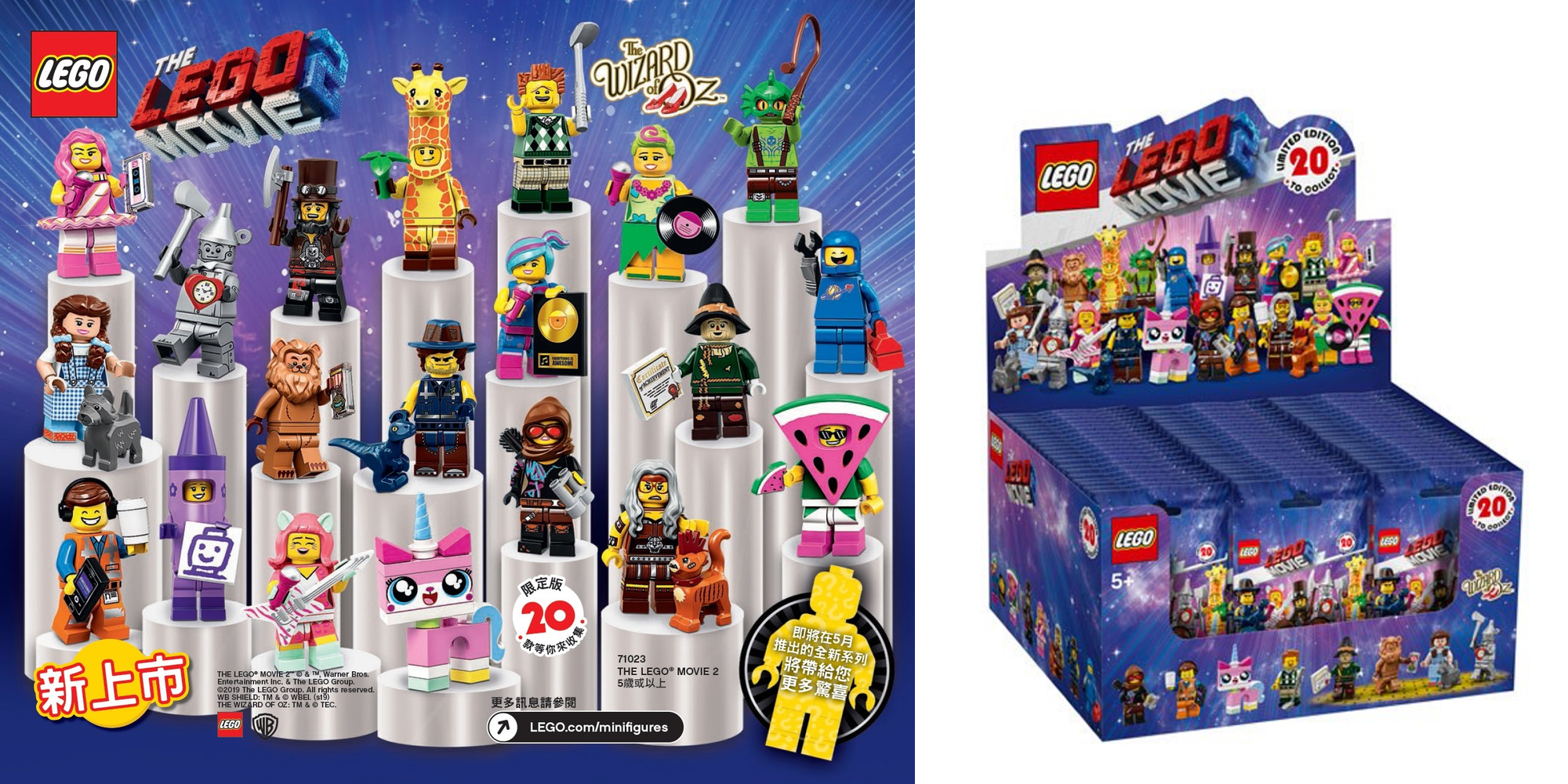 Here S Our First Official Look At 20 Upcoming The Lego Movie 2 Collectible Minifigures 9to5toys