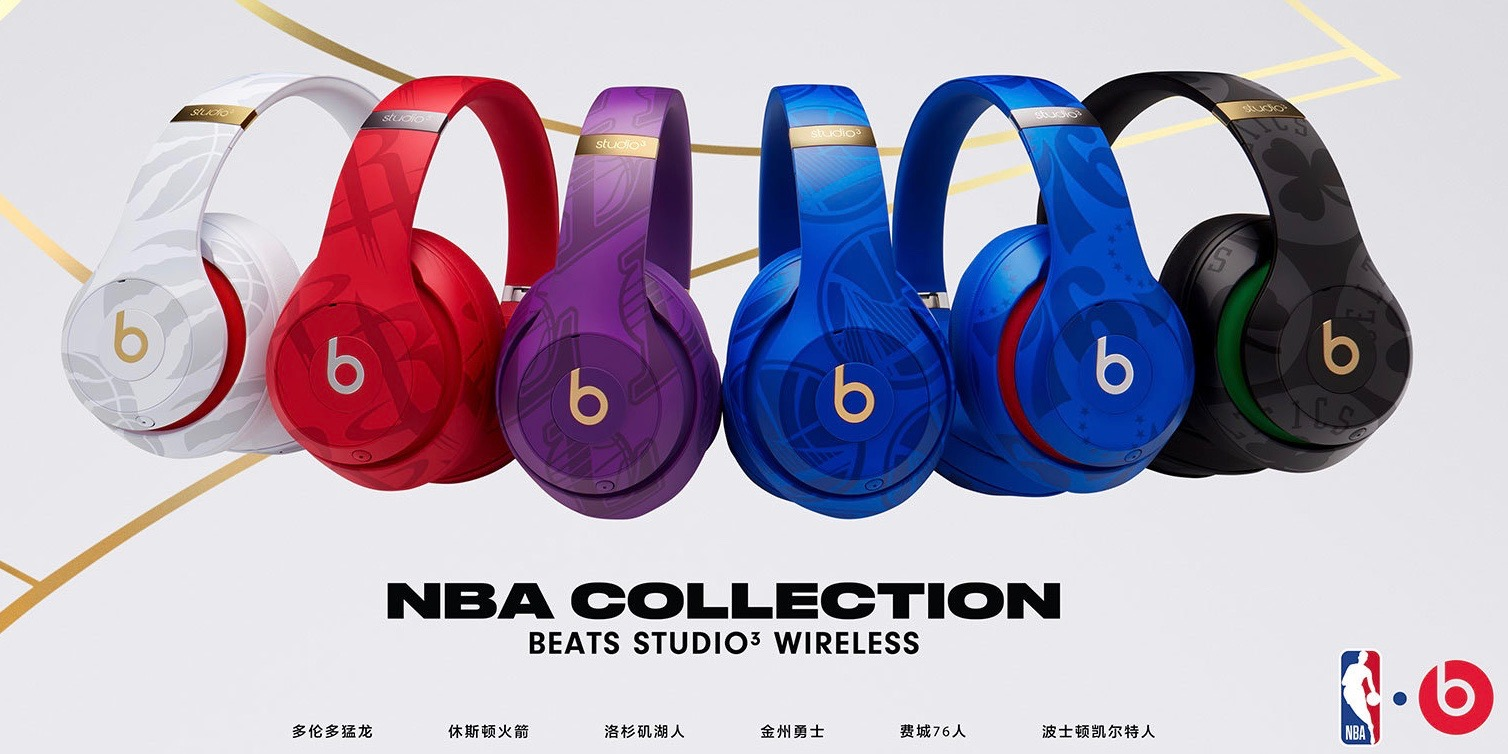 ba59eb48144 Beats by Dre launches new Studio3 Wireless NBA Collection, now available at  Apple
