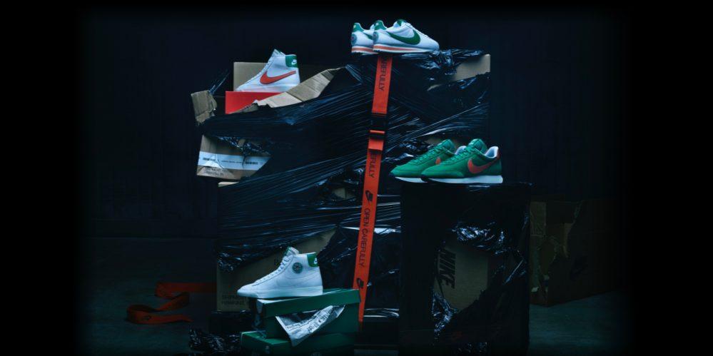 Nike and Stranger Things
