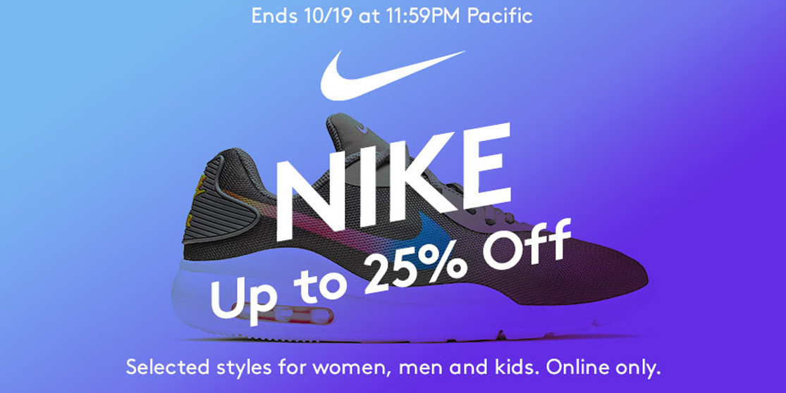 Nordstrom Rack's Nike Sale offers up to 25% off popular sneakers, apparel, more