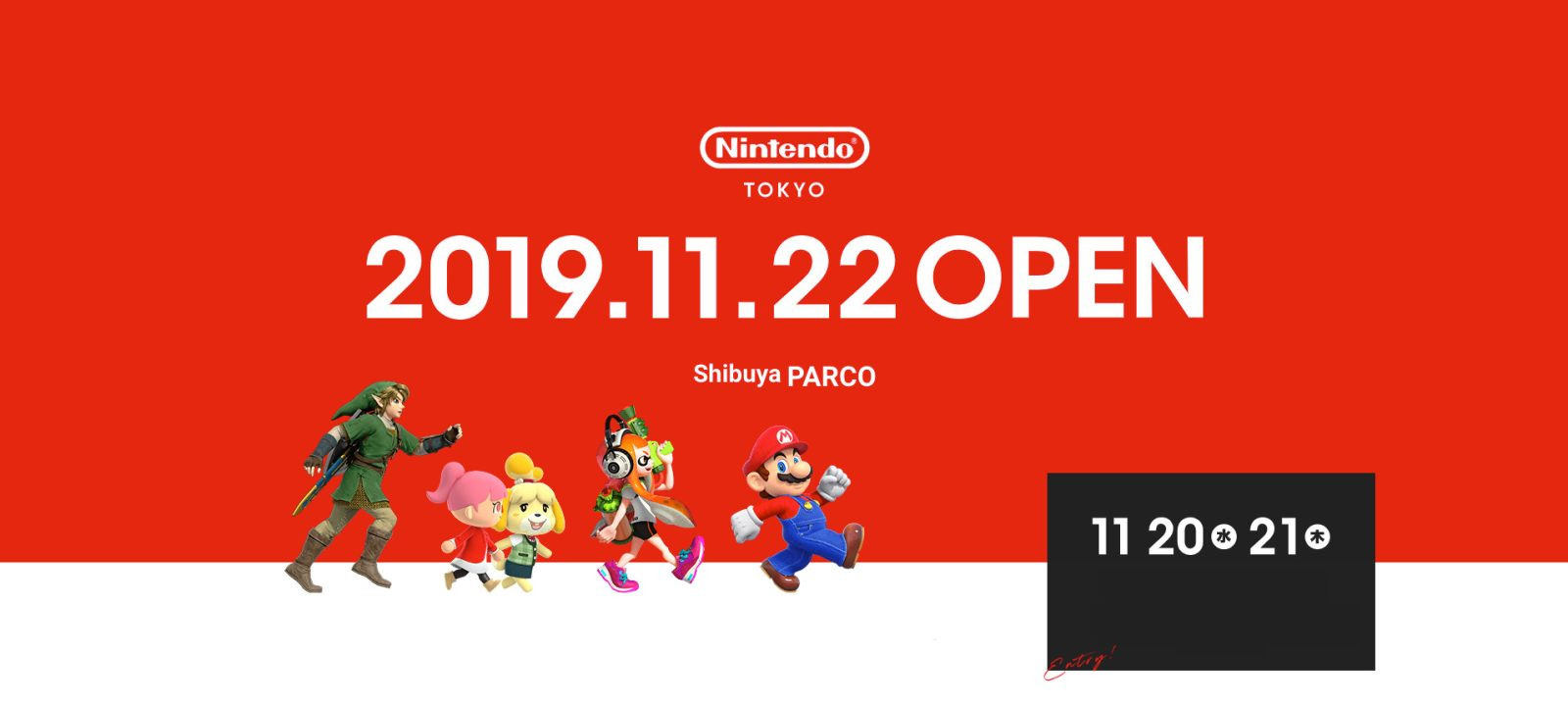 Feast your eyes on the new Nintendo Tokyo shop merchandise