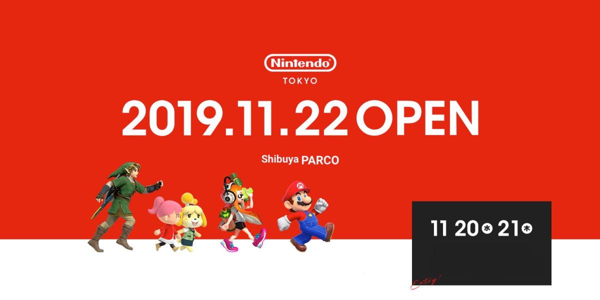 Nintendo Shop Tokyo opens next month