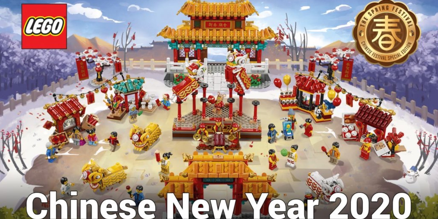 LEGO unveils two minifigure-packed Chinese New Year sets launching next month