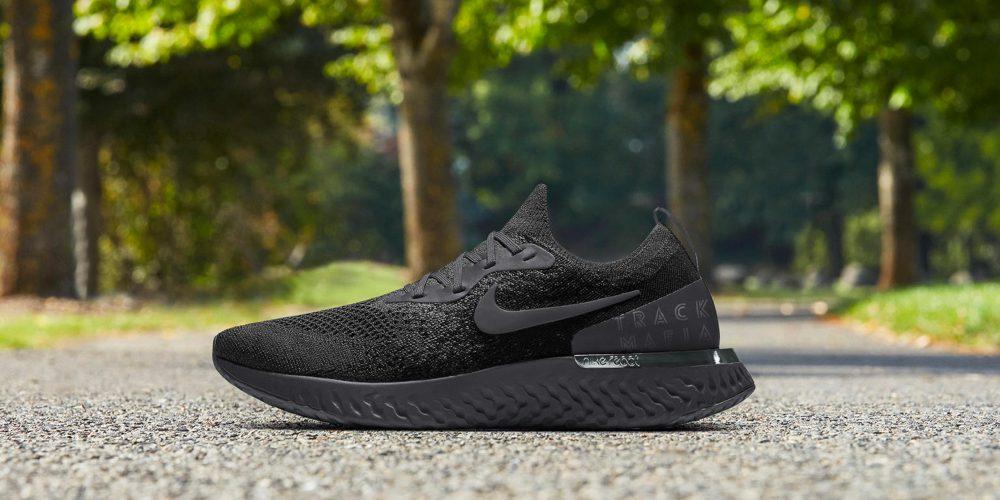 Nike Singles Sale