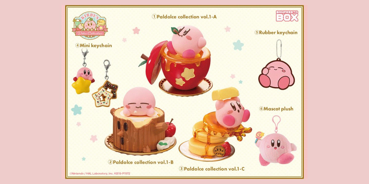 New Kirby collectibles - Kirby's Dolce Collection Banpresto Box