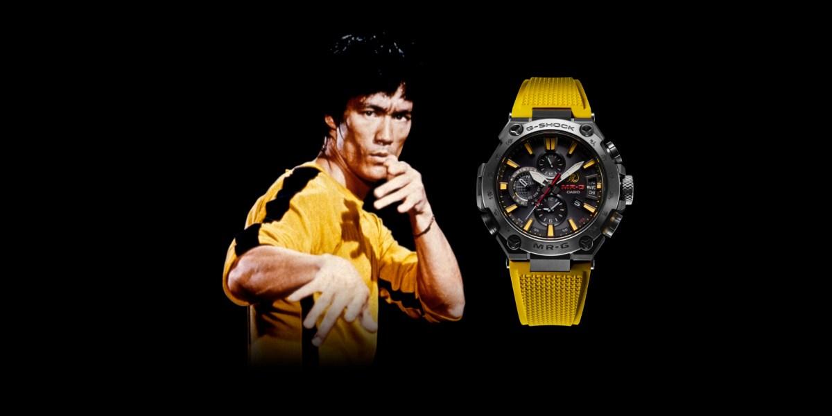 Bruce Lee G-Shock