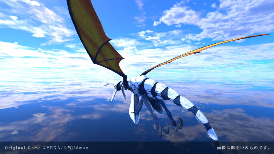 Panzer Dragoon VR game confirmed