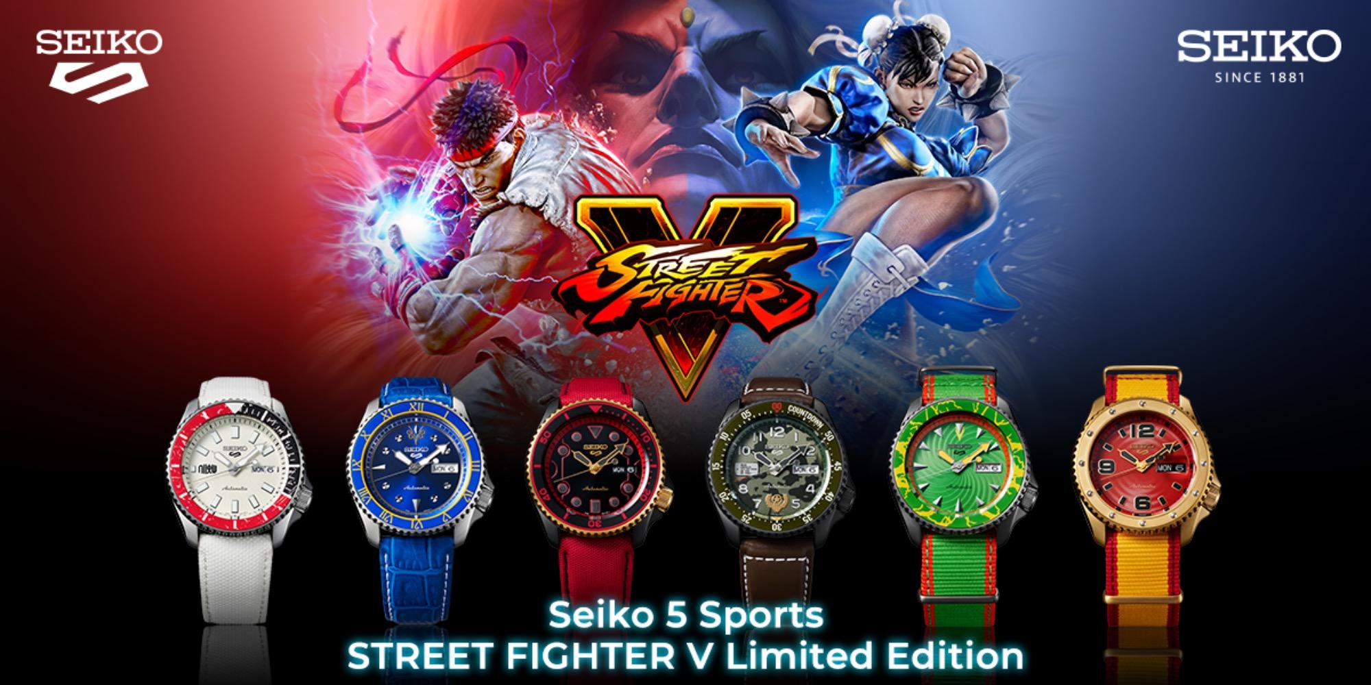 Seiko Street Fighter V