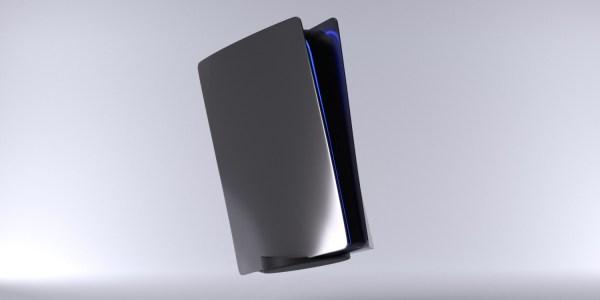 custom PS5 plates