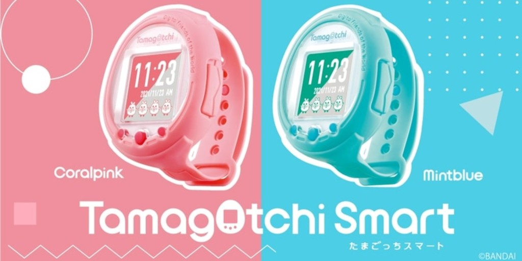 promotional image for the new Tamagotchi Smart in colarpink and mintblue