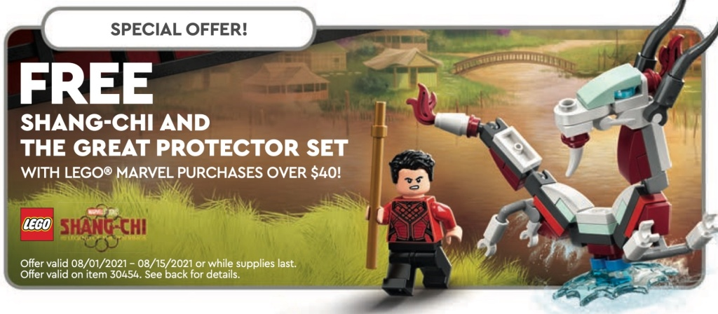 LEGO promotion August
